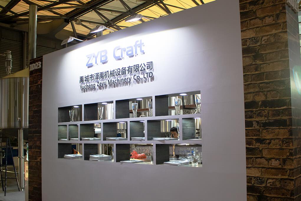 2020年10月13日,第十四届中国国际酒、饮料制造技术及设备展览会在上海新国际博览中心举行(CBB2020)。作为疫情后,全球首个液体食品装备行业的展会,禹城市泽禹机械有限公司携最新精酿啤酒设备产品与德国卡尔爵士合作亮
