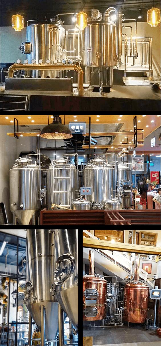 酒吧精酿系统设备
